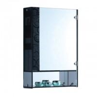 Bareno Glass & Mirror Cabinet